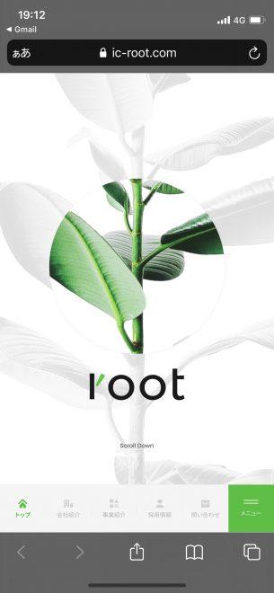 URL:https://ic-root.com/