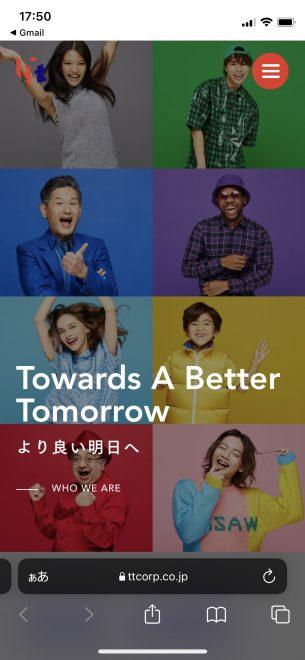 URL:https://www.ttcorp.co.jp/vs